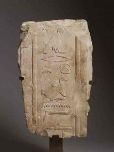 Egyptian Stele, 7th century BC Photo: © Musée Champollion, used with permission