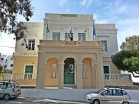 The Archaeological Museum of Ios.