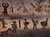 Magura cave paintings, north west Bulgaria.