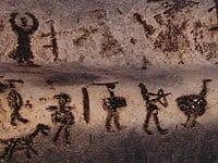 Magura cave paintings, north west Bulgaria.