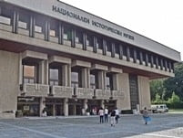 The imposing facade of the National History Museum of Bulgaria in Sofia.