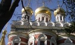 The beautiful golden domes of the Shipka Memorial Church in Shipka, Bulgaria.