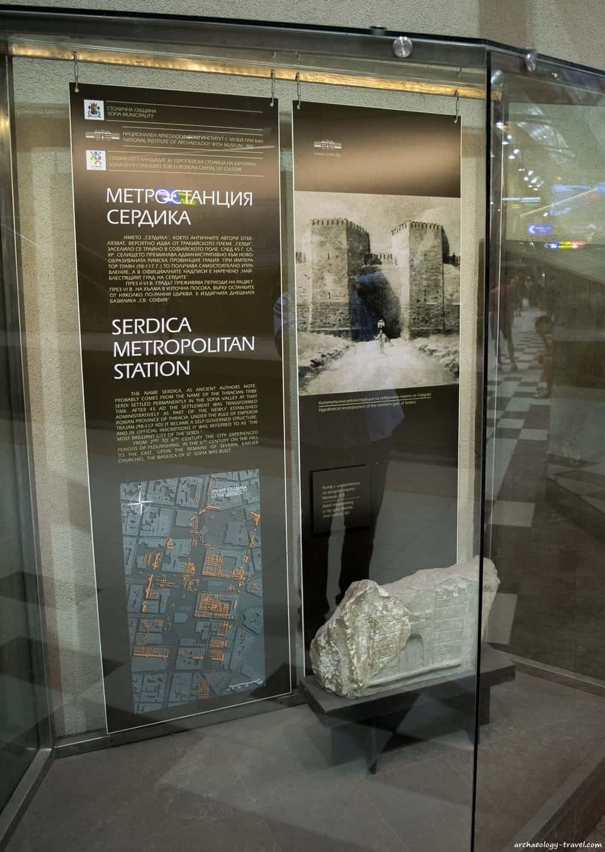Archaeology Travel   Serdika II Metro Station: Gateway to Sofia's Roman Past   2