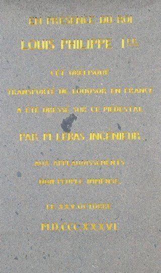 Inscription on the Luxor Obelisk honouring King Louis-Philippe.