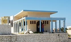 The archaeology, folklore and history museum in Arkasa, Karpathos.