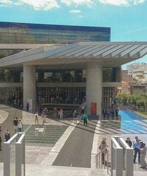 Entrance to the new Acropolis Museum in Athens.