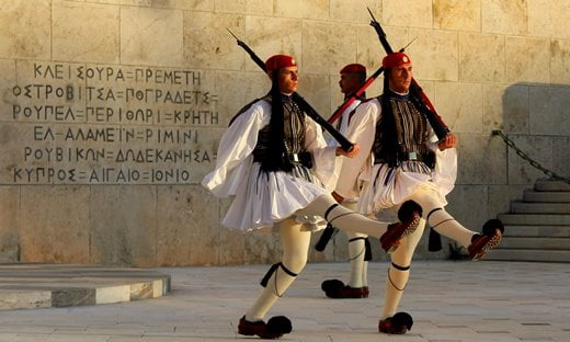 The Greek National Guard in traditional costume, Athens.
