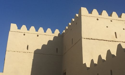 The distinctive Al-Jahili Fort in Al Ain, Abu Dhabi.