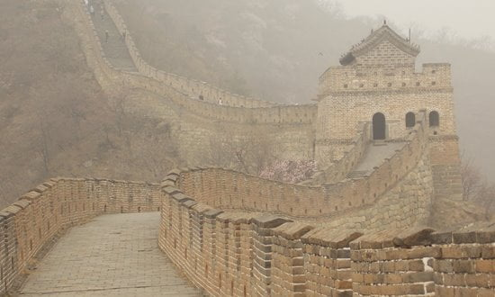 Part of the Great Wall in China.