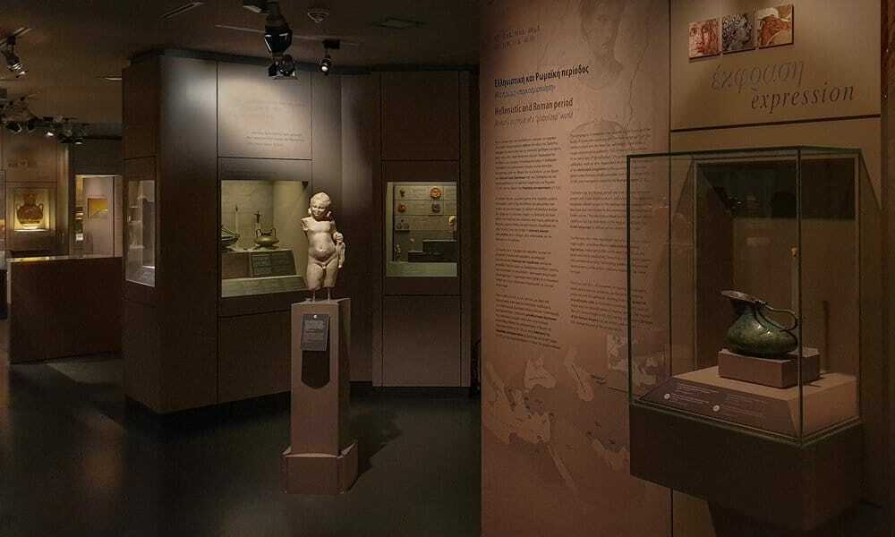 Inside the Ancient Greek Art gallery, Goulandris Museum of Cycladic Art.