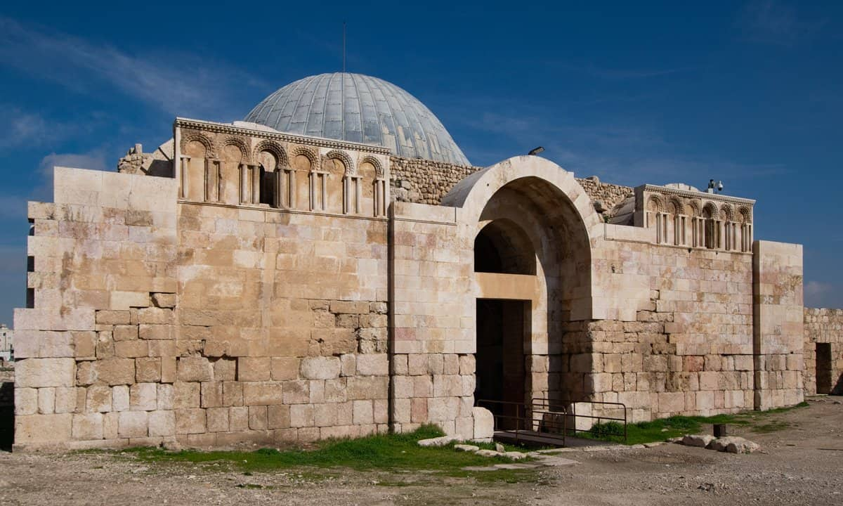 The gateway to the Umayyad Palace on the Citadel in Amman.
