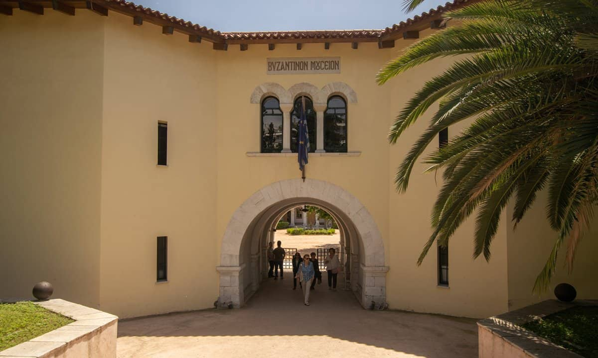 The entrance to Christian and Byzantine Museum in Athens.